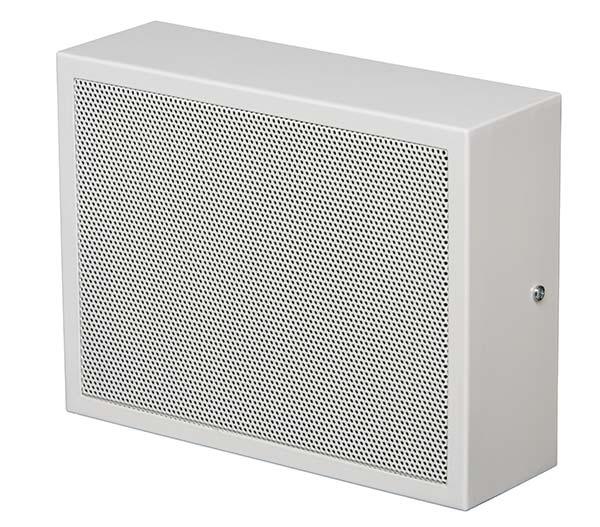 EN54 cabinet speaker