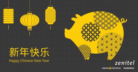 Happy Chinese New Year from Zenitel