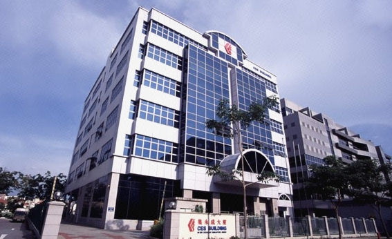 Zenitel Singapore Office building