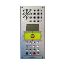 school intercom